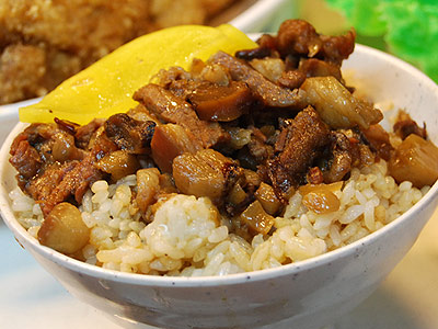 Rice with Braised Pork