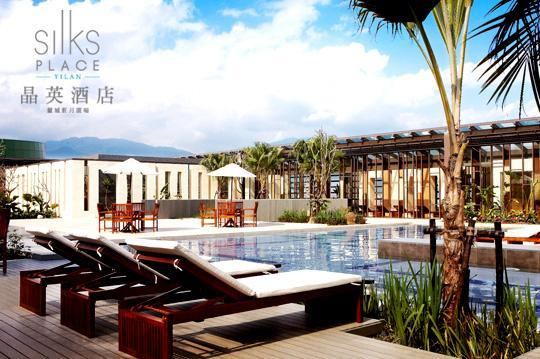 Silks Place Yilan