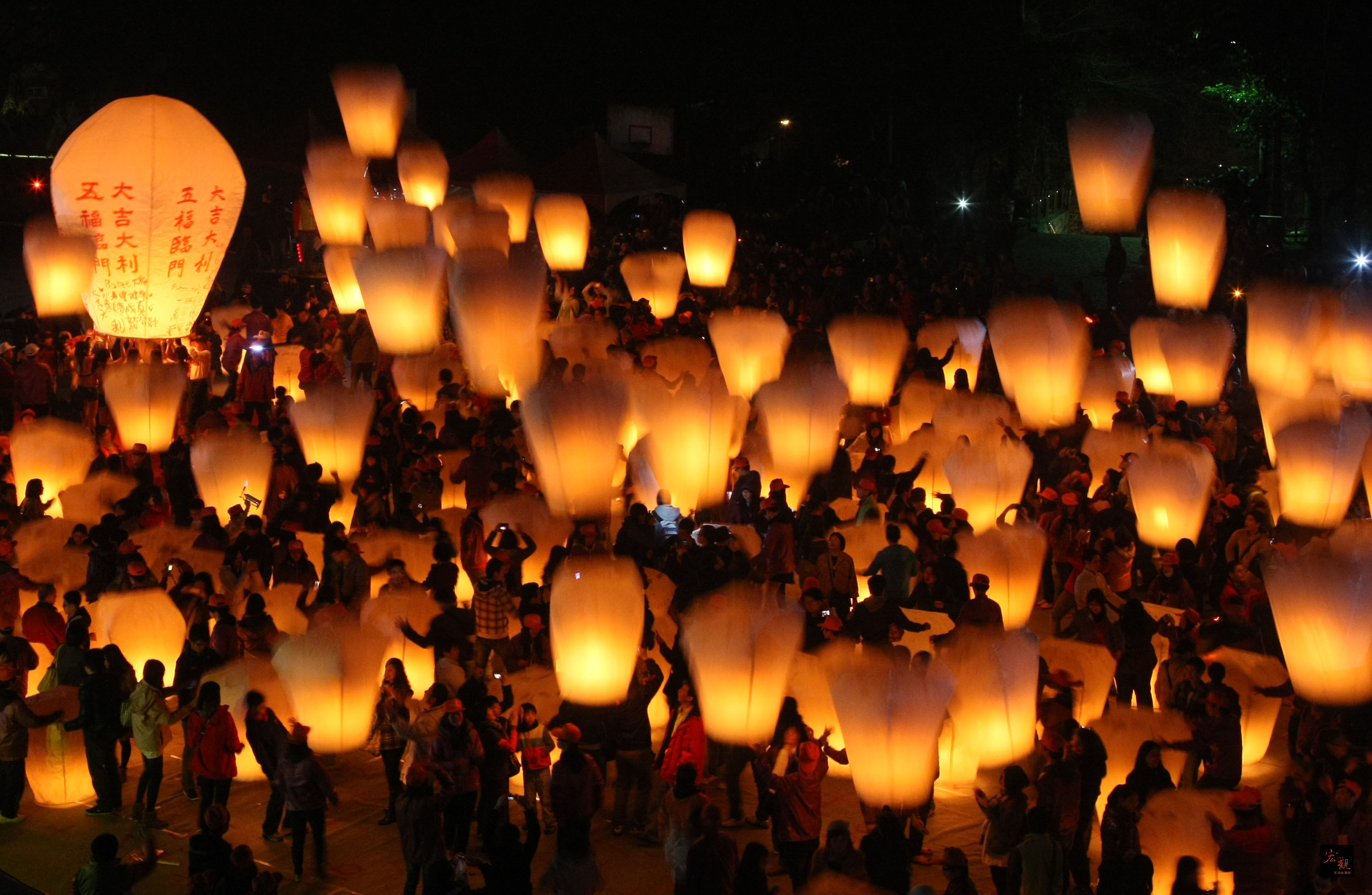 Taiwan' Pingxi Sky Lantern Festival is ranked among the 15 Festivals to Attend Before You Die